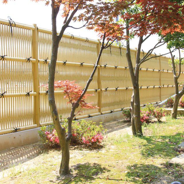 こだわりエコ竹を使用したハイグレードタイプ
