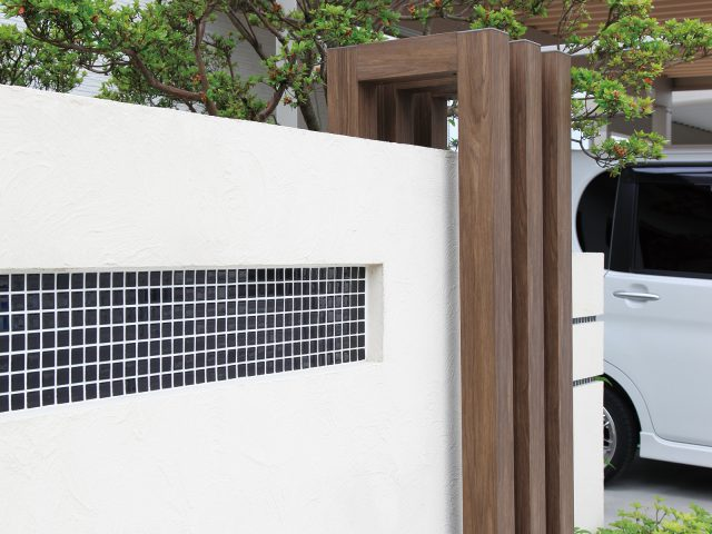 ワンポイントに使用し、デザイン的にも意匠性の高い、フロントヤードや外構に仕上がります