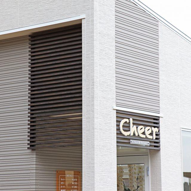 部材を外壁の装飾に使用。建物の意匠性が向上します