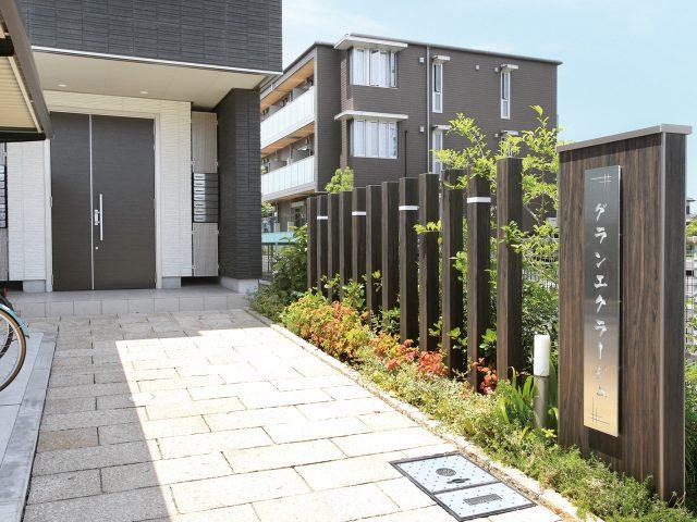 エバーアートボード門柱に集合住宅の看板を
