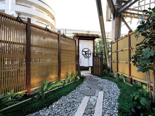 和モダンでやすらぎのある和⾵空間『通天閣庭苑』