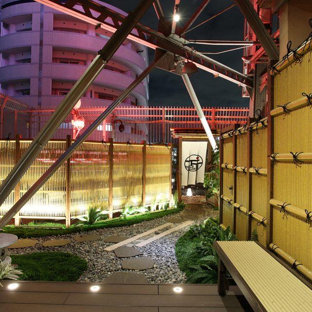 あの通天閣が竹の庭苑でおもてなし