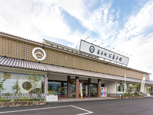 エコ竹平板を使用した商業施設