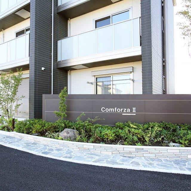 ホームヤードルーフシステム  フレームでつくるマンションの大型サイン