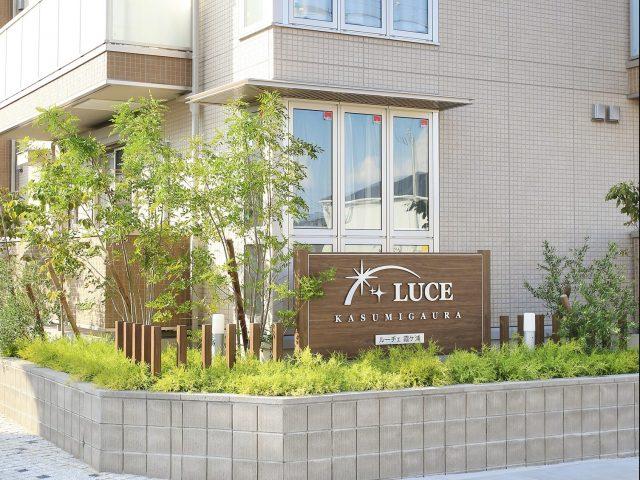 住宅のサインにエバーアートボードを使って。木目柄がまわりの植栽とも調和します